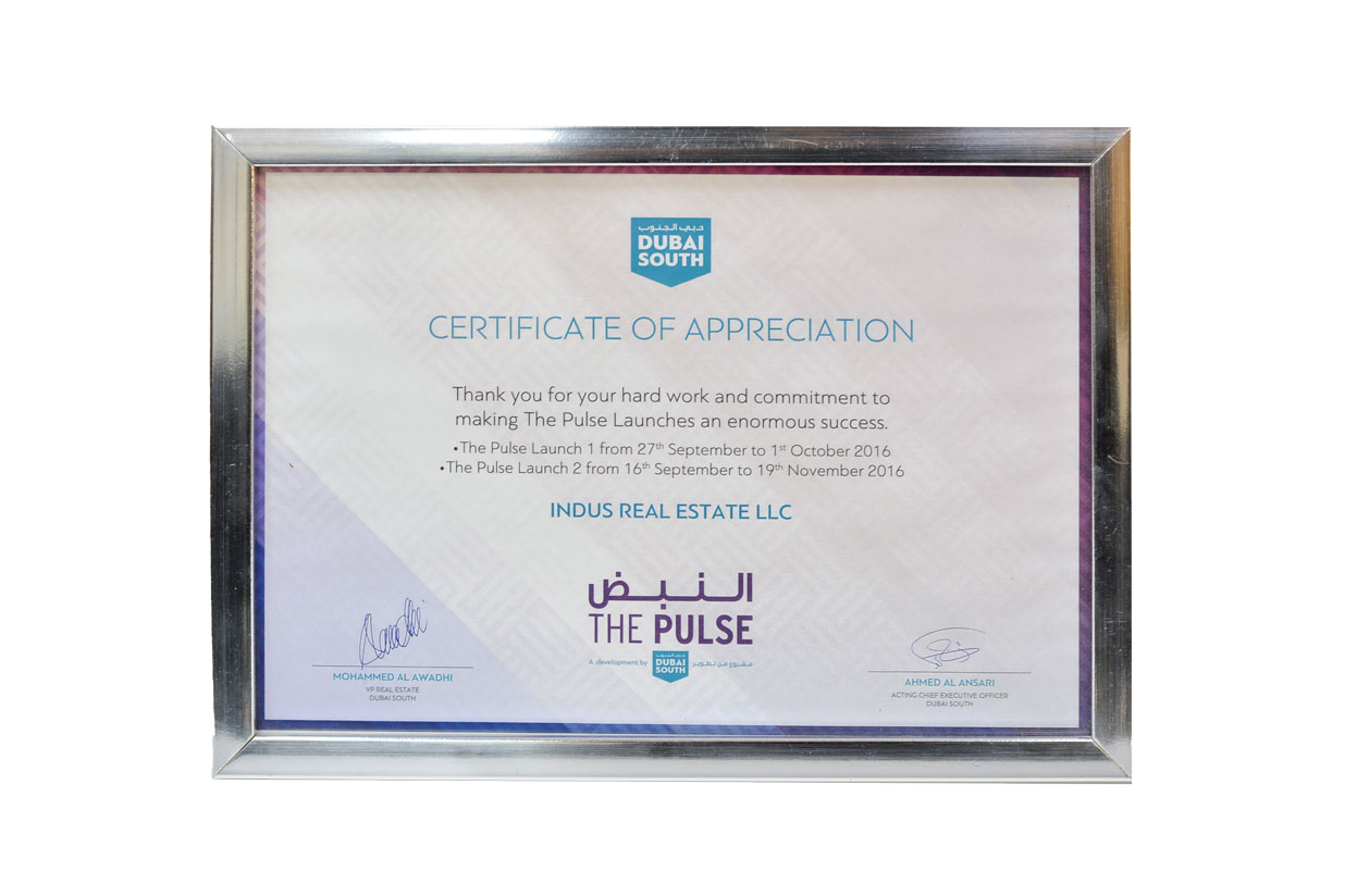 Certification of Image